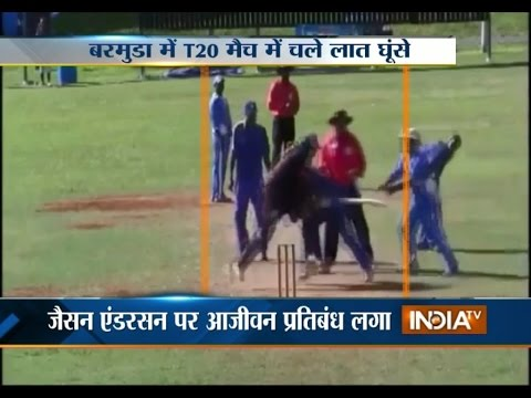 Ugly Fight During T20 Match; Wicketkeeper Beat Batsman in Bermuda - India TV