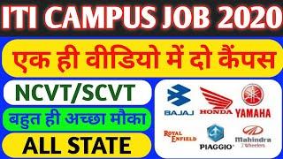 ITI Campus Job 2020।।Axess Ultrasonic Pvt Ltd.//Tata autocomp System Limited//ASITIJOB