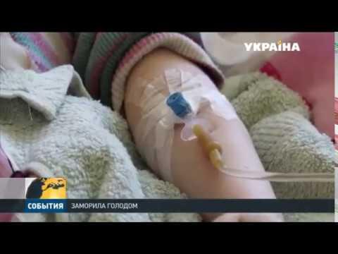 В Киеве мать бросила...