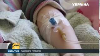 В Киеве мать бросила детей на девять дней без присмотра