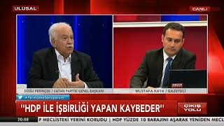 """""""Ankara'dan İstanbul'a FETÖ ve PKK mensuplarını çıkarmak için yürüdüler"""""""
