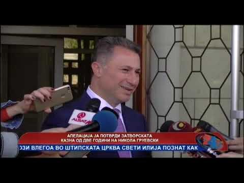 Апелација ја потврди затворската казна од две години за Никола Груевски - линк