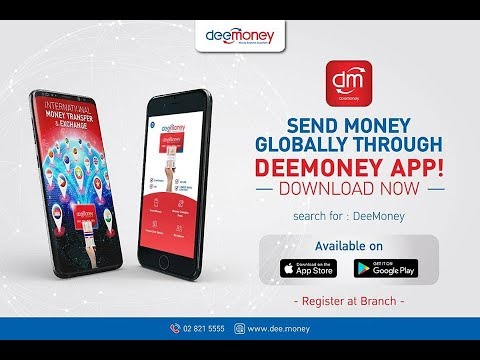 How to use DeeMoney Mobile App.