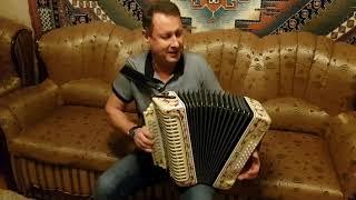 Паша гармонист новая песня