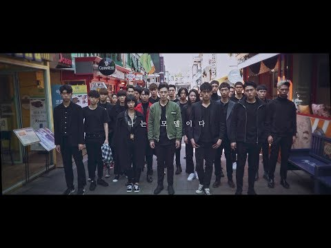 Calling all freelance models in Korea for Model Independence!! [모델독립]