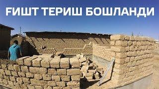 ТУРСУНБЕККА УЙ КУРИШ ДАВОМ ЭТМОКДА!
