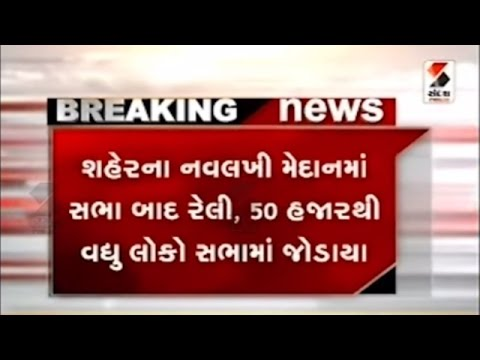 Patidar Anamat Andolan Rally in Vadodara || Sandesh News