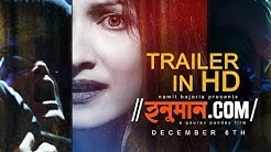 Prosenjit Chatterjee | Bengali movie | hanuman.com | HD trailer | 2013 | Cinenine