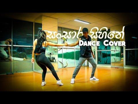 Sansara Sihine - Sanuka (Dance Cover)