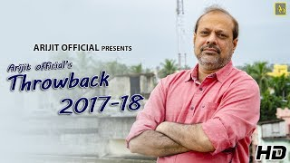 AO'S THROWBACK 2017-18 | With Arijit Mukherjee | Full Interview | Arijit Official