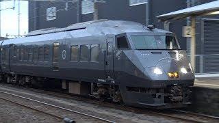 【4K】JR日豊本線 特急きりしま787系電車 鹿児島駅到着