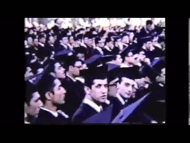 جشن فارغ التحصیلان سال ۱۳۴۶ دانشکده پزشکی دانشگاه تهران