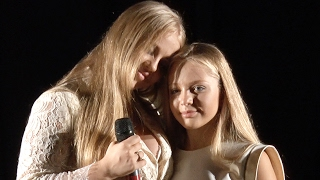 Анастасия и Виктория Петрик. Скрипаль. 27.08.2016.