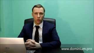 видео Скачать договор найма квартиры между физическими лицами: образец, бланк