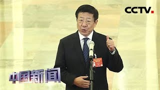 """[中国新闻] 两会第四场""""部长通道""""开启 国家林业和草原局局长:国土绿化取得显著成绩   CCTV中文国际"""