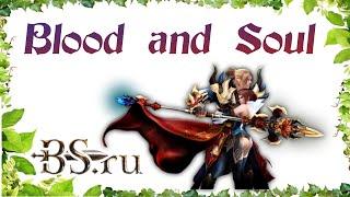 Духи в игре BS. Интересуют духи в игре BS (Blood and Soul)?
