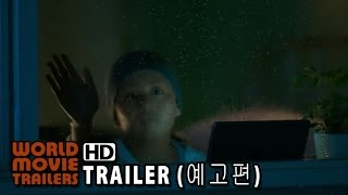 My Brilliant Life (두근두근 내 인생) Official Trailer (2014)
