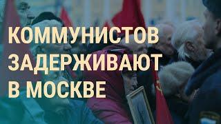 Итоги выборов в России задержания накануне протестов Конец эпохи Ангелы Меркель ВЕЧЕР 24 9 21