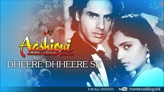 Dheere Dheere Se Meri Zindgi | Aashiqui | Instrumental Cover By Bhuvnesh | With Karaoke