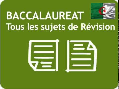 baccalaureat sujets algrie - Resume De Science 3as Algerie