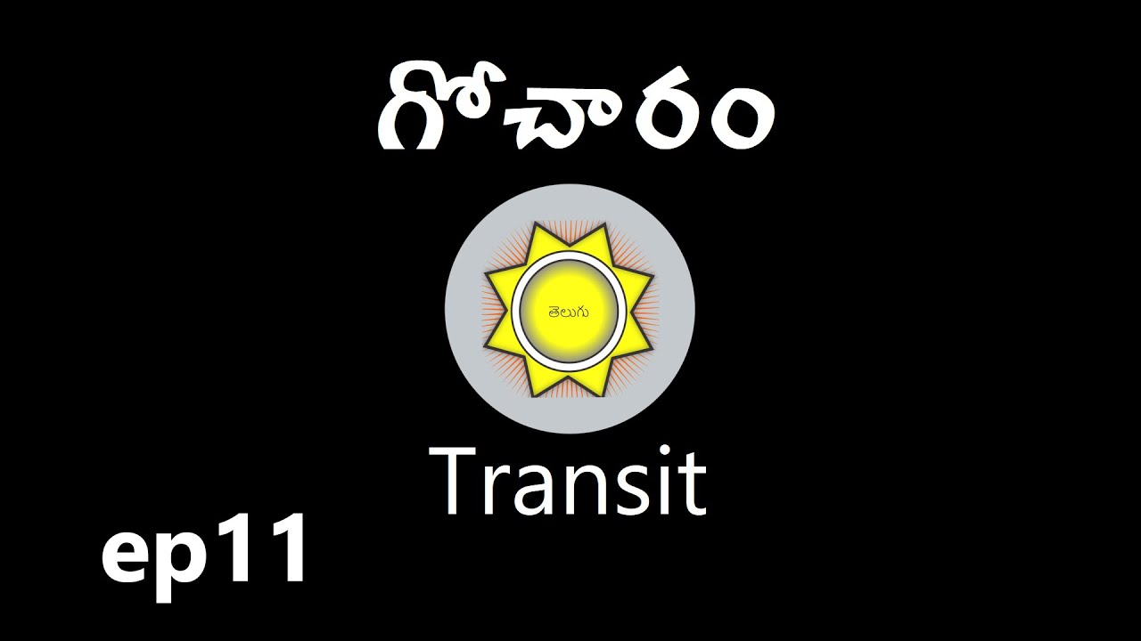 About Transit | Learn Astrology in Telugu | ep11
