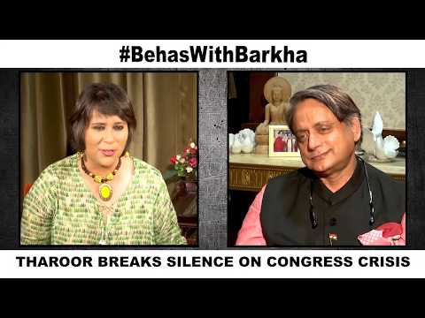 Sonia Gandhi is Congress President. Herés What Shashi Tharoor Said Before That Happened