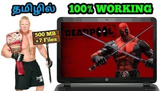 deadpool download highly compressed