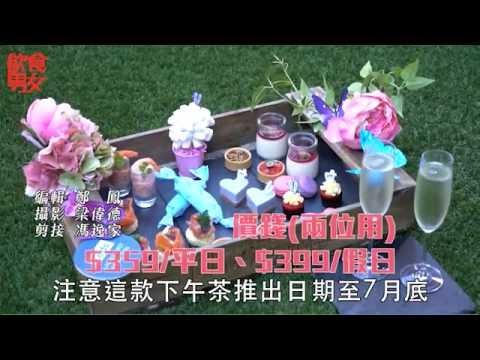 【Urban Park】Eat & Travel Weekly飲食男女_20160708