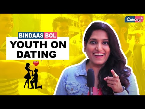 Dating - Stories & Fun | PUNE SPECIAL | CafeMarathi - Bindaas Bol