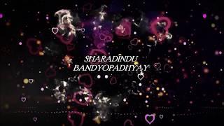 LOVE EXPLAIN  STATUS PART1Tumi Sandhyaro Megh   Episode 02  Sharadindu Bandopadhyay  Sunday Suspense