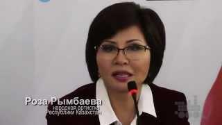 Пресс-конференция Розы Рымбаевой накануне юбилейного концерта (Алматы, 2015)(, 2015-10-27T09:37:36.000Z)