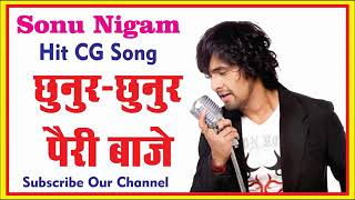 Sonu nigam hit song