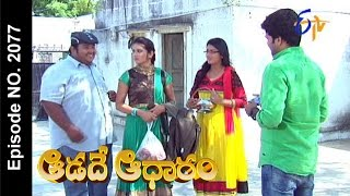 Aadade Aadharam - 15th March 2016 - ఆడదే ఆధారం – Full Episode No 2077