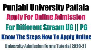 Punjabi University Patiala  Online Admission Form