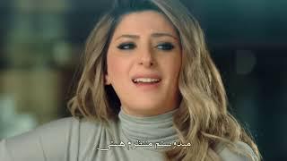 آهنگ بسیار زیبای عبری با ترجمه فارسی - سریت خَدَد_بدون درخواست من _Sarit Hadad