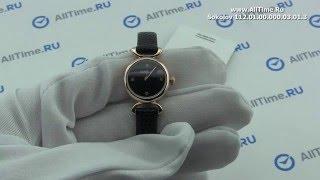 Обзор. Женские золотые наручные часы SOKOLOV 112.01.00.000.03.01.3