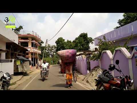 नरकटहा- Narkatha Bansi SiddharthNagar