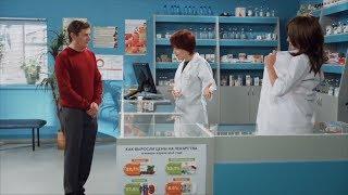 Один за всех: жена и дети заболели, вот папа и покупает всем лекарства На троих | Дизель Студио