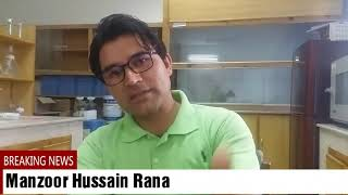 Manzoor Hussain Rana CSS Guide Line Specially English Part