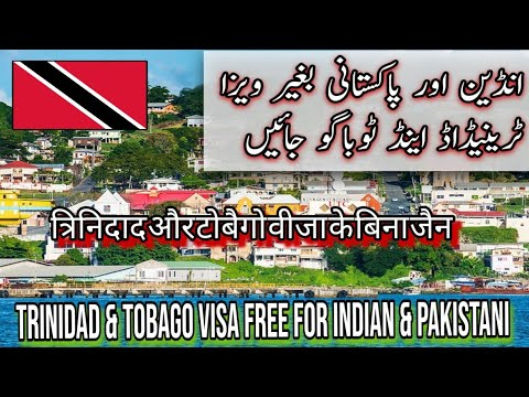 Trinidad And Tobago Visa Free For Indian & Pakistani Get a J