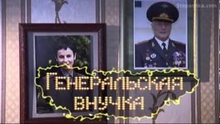 Такая судьба -  Песню исп. Олег Воляндо и Ирина Апексимова