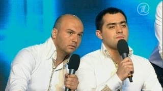 Download КВН Пирамида - 2011 Юрмала Mp3 and Videos