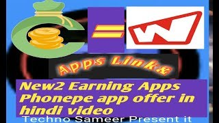 New2 Earning Apps Phonepe app offer in hindi video today