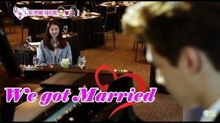 [We got Married4] 우리 결혼했어요 - Henry Romantic piano playing,Seung Yeon is dancing! 20150321