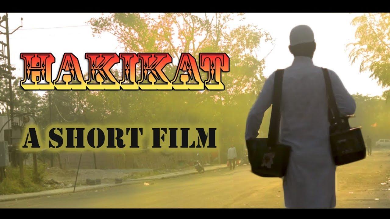 Hakikat |a short film |