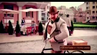 Реклама Амбробене 2013 - Капсулы(Амбробене. Я из Германия прибыть, Целебный капсул привозить От кашля помогать лечить! Всего одну капсулу..., 2013-01-12T12:47:39.000Z)