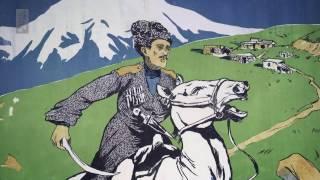 Russian Revolution: Hope, Tragedy, Myths thumbnail