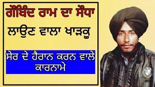 Bhai Yugraj Singh Ji Toofan | Khalsa Vibes