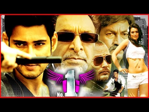 2015 Latest Tamil Movie I One | No 1 | Mahesh Babu | New Release Tamil Movie
