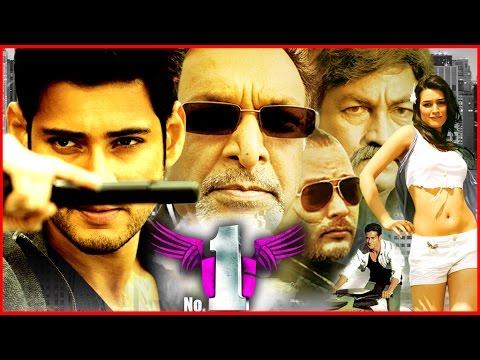2015 Latest Tamil Movie I One | No 1 |...